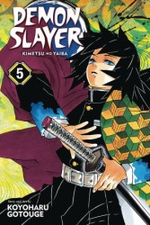 VIZ - Demon Slayer Kimetsu Yo Naiba Vol 5 TPB
