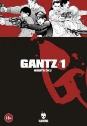 Kurukafa - Gantz Cilt 1