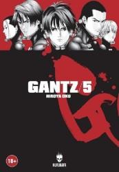 Kurukafa - Gantz Cilt 5
