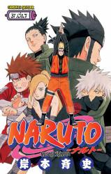 Gerekli Şeyler - Naruto Cilt 37