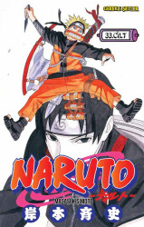 Gerekli Şeyler - Naruto Cilt 33