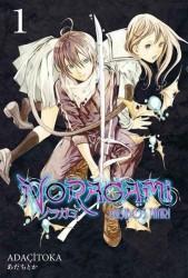 Kodansha - Noragami Cilt 1