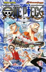 Gerekli Şeyler - One Piece Cilt 37