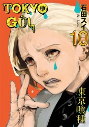 Gerekli Şeyler - Tokyo Gul Cilt 10
