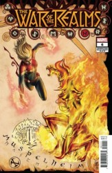 Marvel - War Of Realms # 6 Camuncoli Connecting Realm Variant
