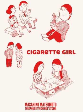 Top Shelf - CIGARETTE GIRL TPB