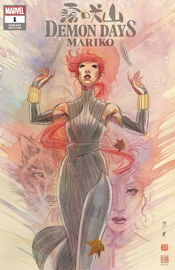 Marvel - DEMON DAYS MARIKO # 1 1:50 MACK VARIANT