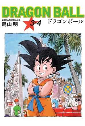 Dragon Ball Cilt 3&4
