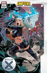 Marvel - Empyre X-Men # 1 Ribic Variant