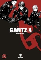 Kurukafa - Gantz Cilt 4