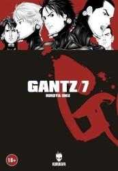 Kurukafa - Gantz Cilt 7