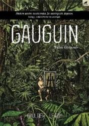 Karakarga - Gauguin - Yolun Ötesinde
