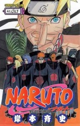 Gerekli Şeyler - Naruto Cilt 41