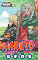 Gerekli Şeyler - Naruto Cilt 42