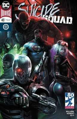 DC - Suicide Squad # 40 Mattina Variant