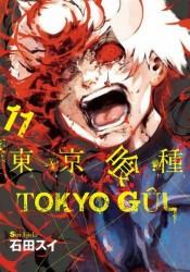 Gerekli Şeyler - Tokyo Gul Cilt 11