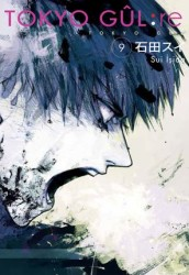 Gerekli Şeyler - Tokyo Gul: re Cilt 9